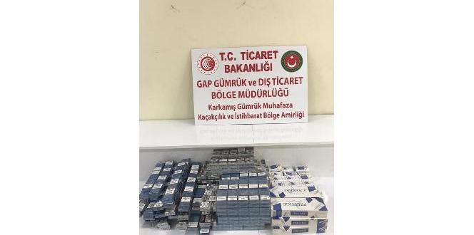 Sınır kapısında 770 paket kaçak sigara ele geçirildi
