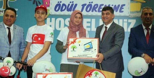 Gaziantep'te 300 Öğrenciye Ödül
