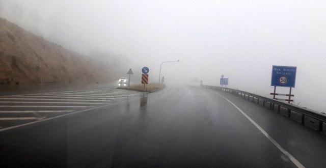 Gaziantep'te sis hayatı olumsuz etkiledi